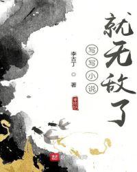 魍魉之灯(1v1 SC 古言玄幻H)