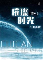 孽缘 (兄弟骨科)